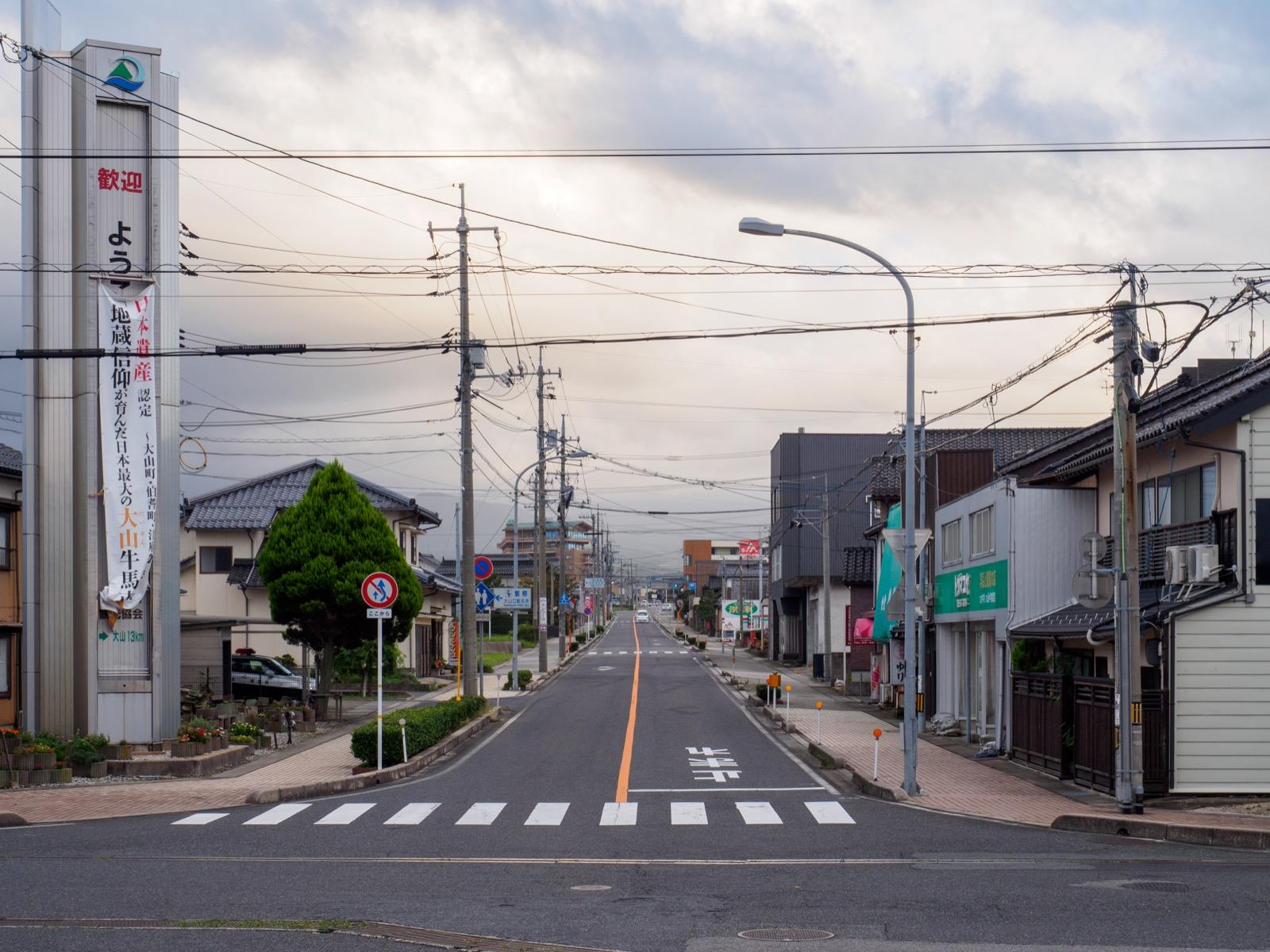 大山口駅前から伸びる県道158号線