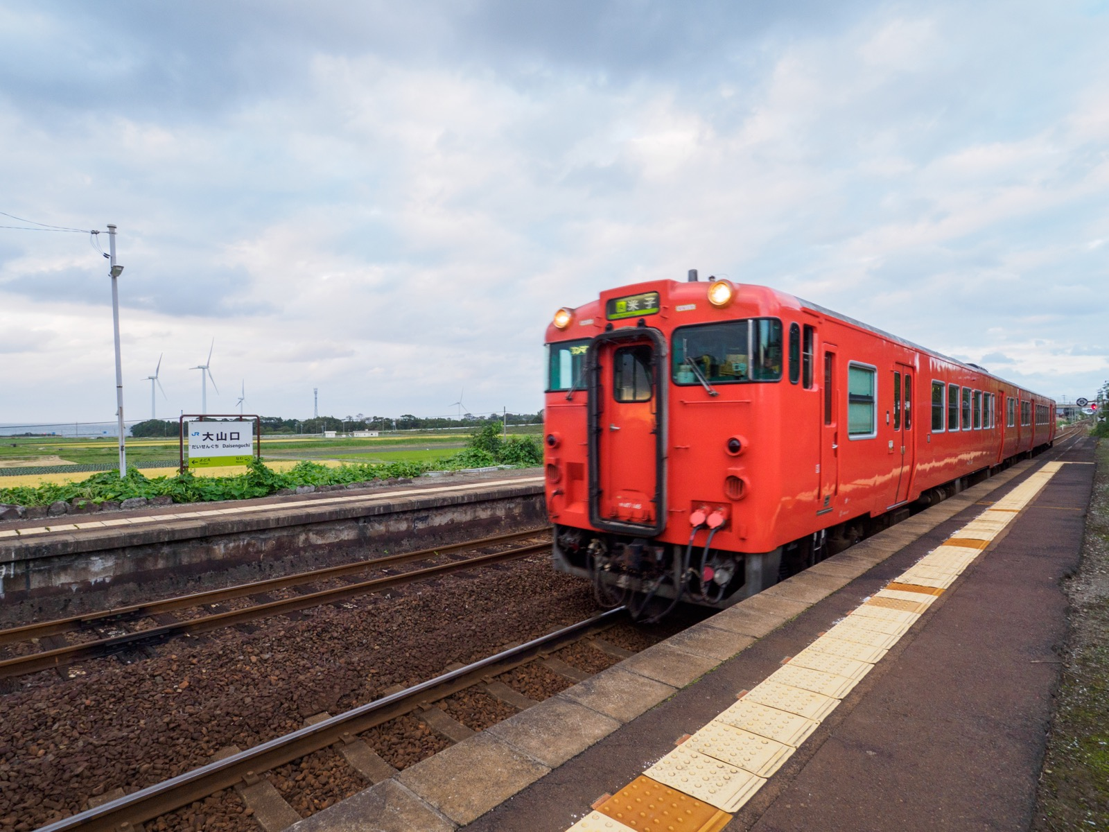大山口駅のホームと米子行きの列車