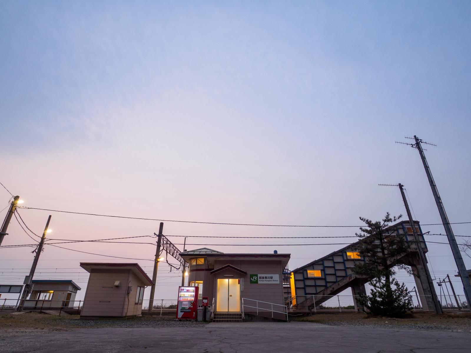 夕暮れ時の越後寒川駅