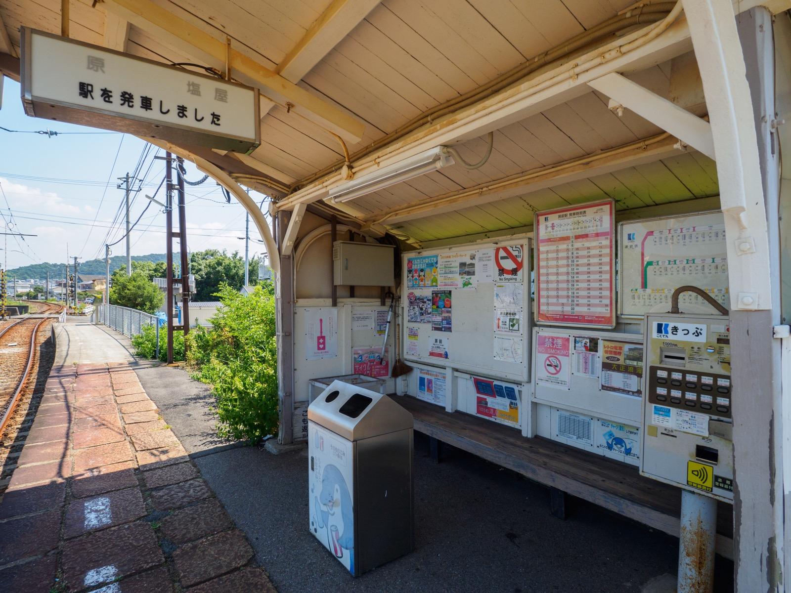 房前駅のベンチ
