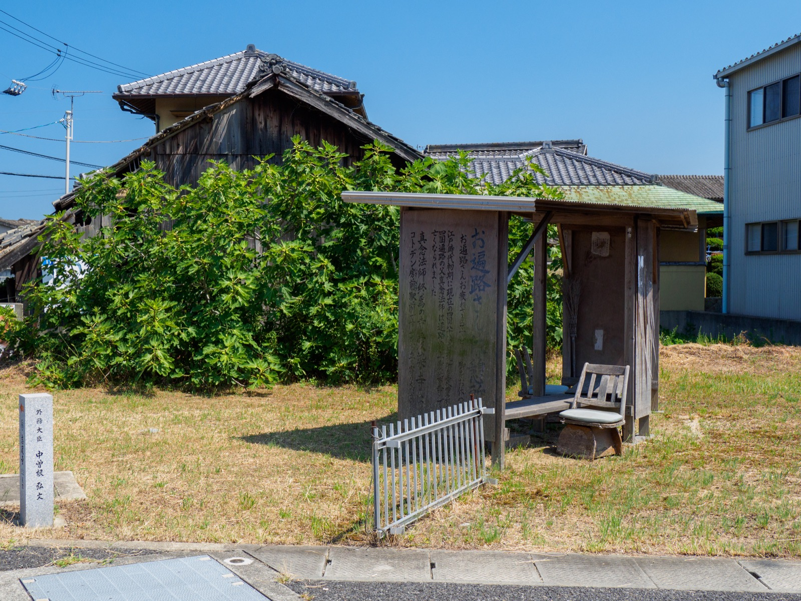 房前駅のそばにあるお遍路さんの休憩所