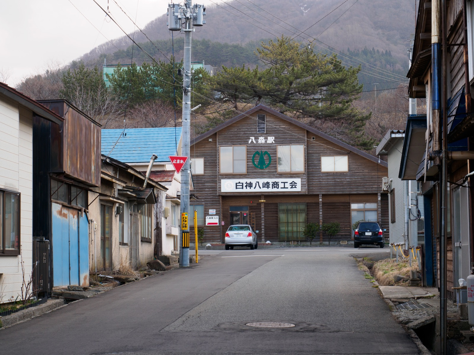 八森駅の駅舎と駅前通り