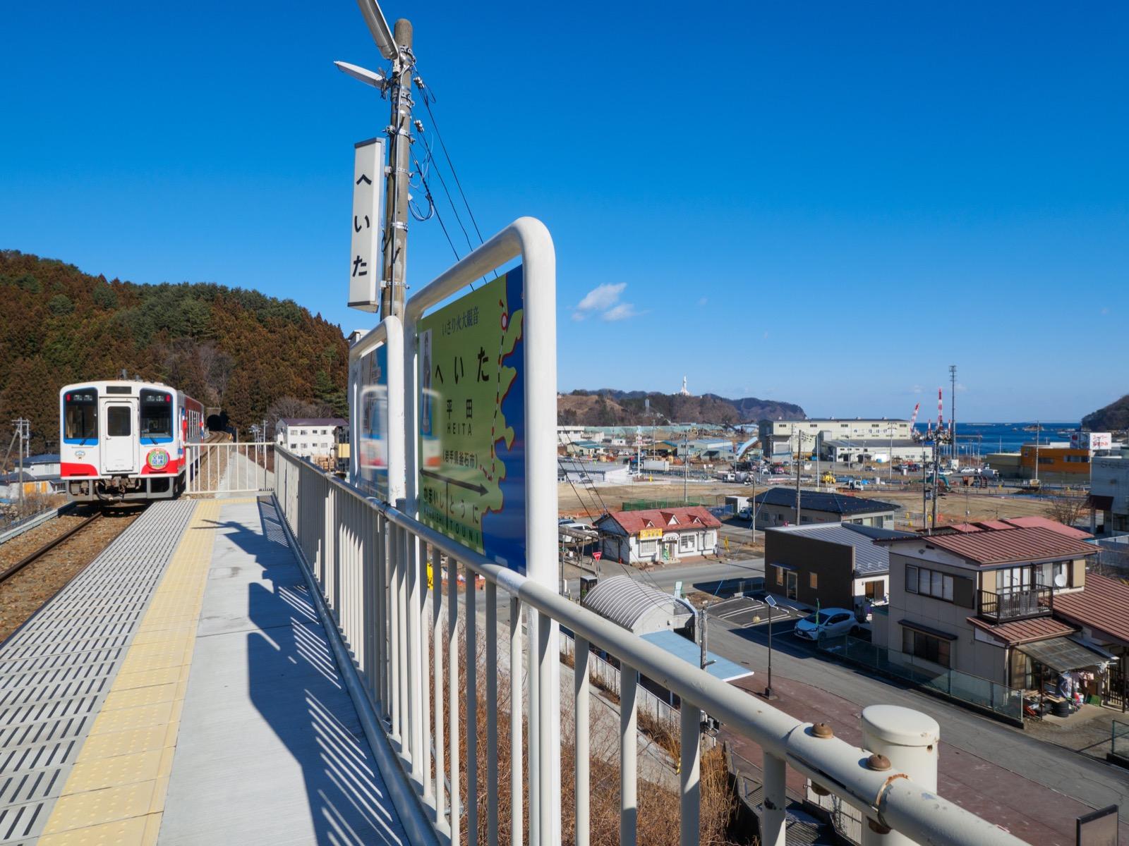 平田駅のホームと釜石湾