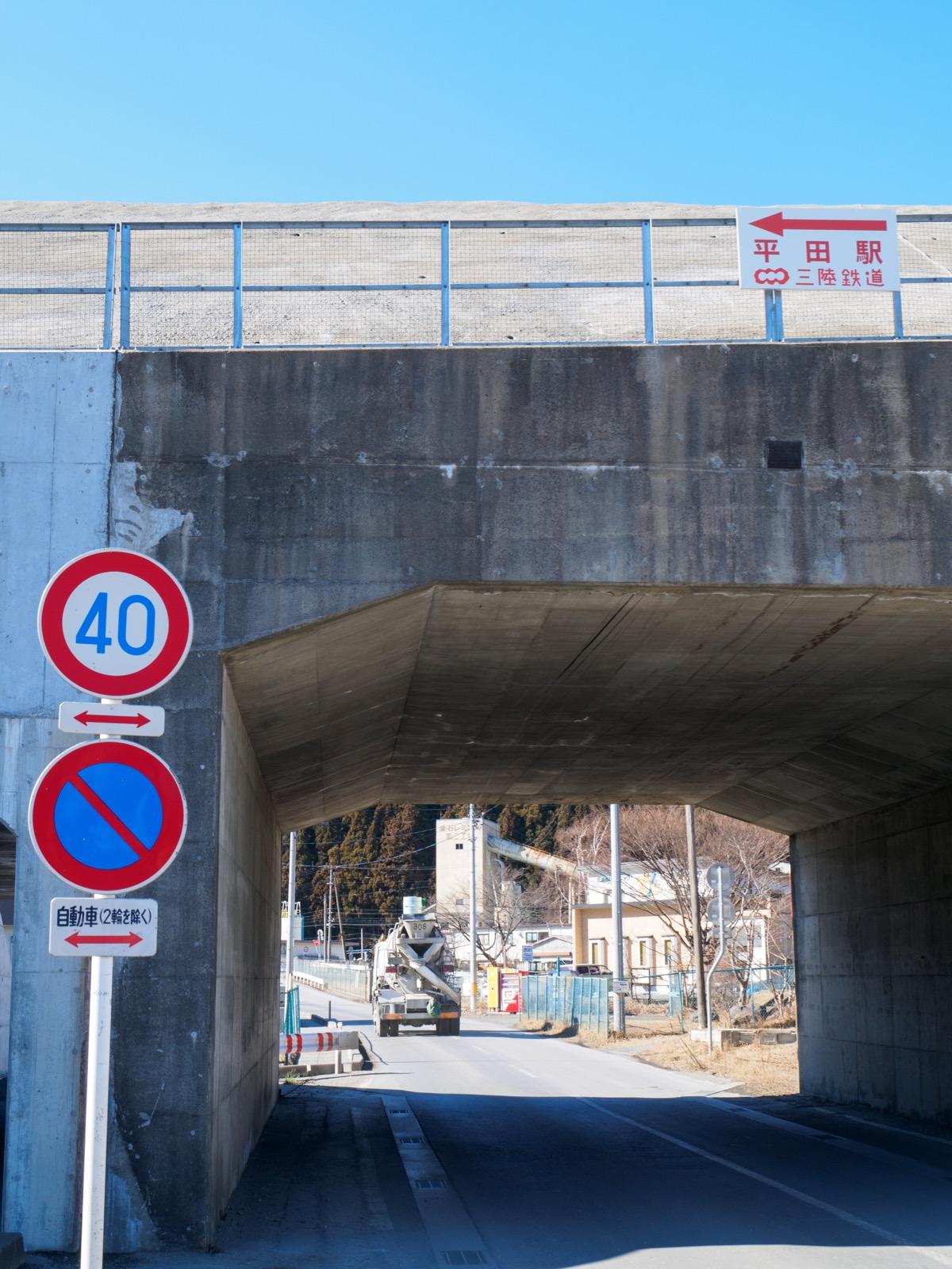 平田駅の駅名板