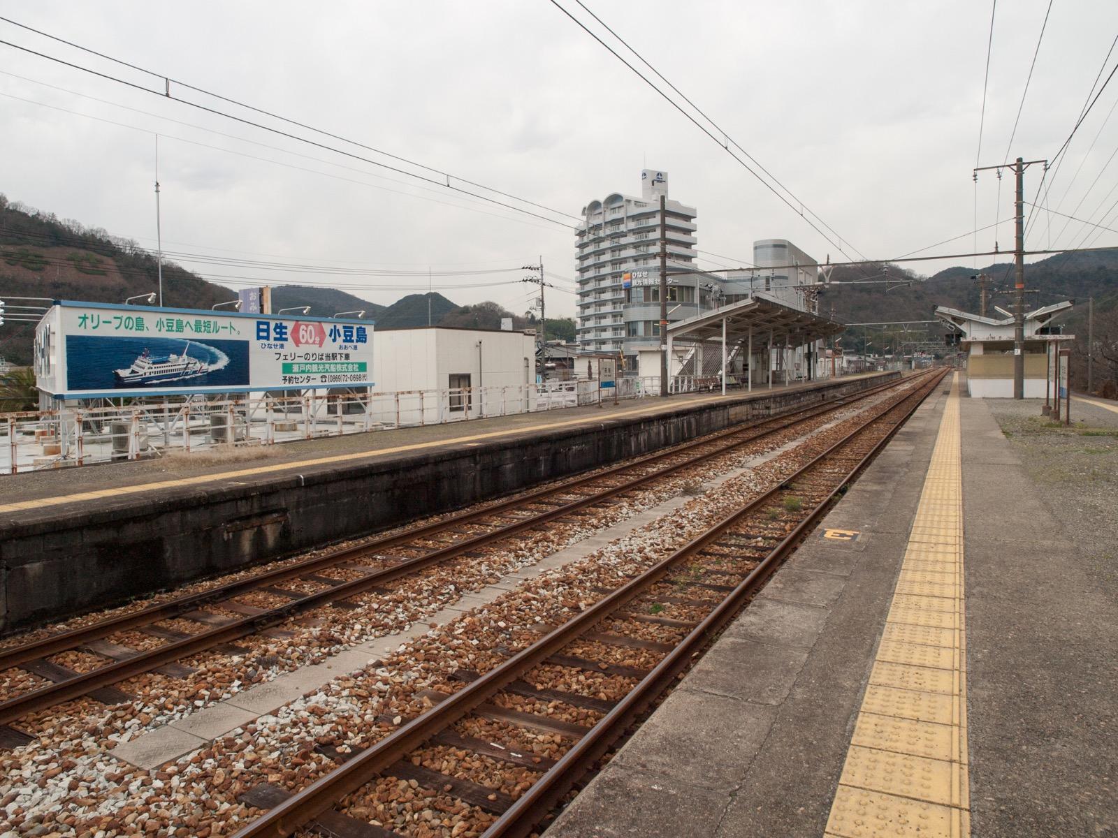 日生駅のホーム