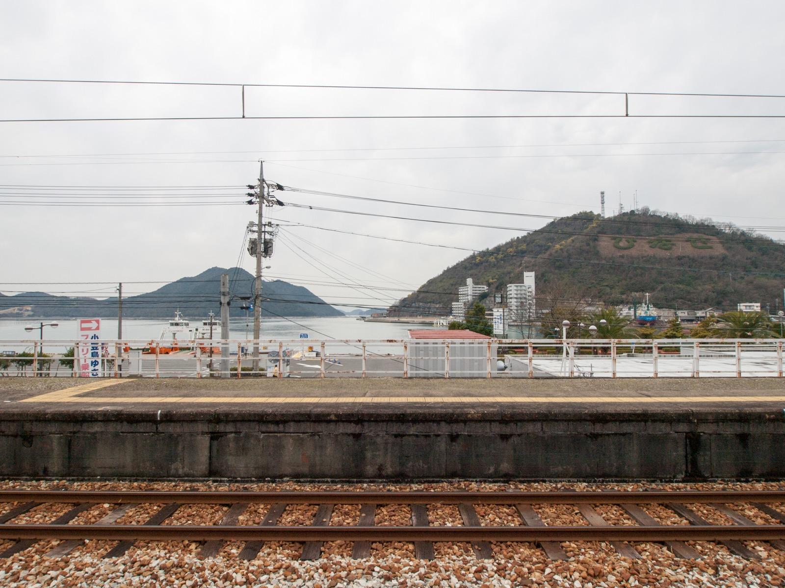 日生駅のホームから見た瀬戸内海