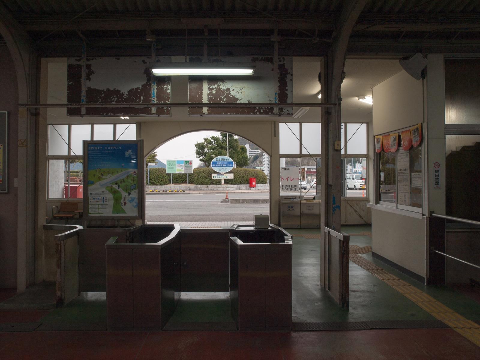 日生駅の改札口