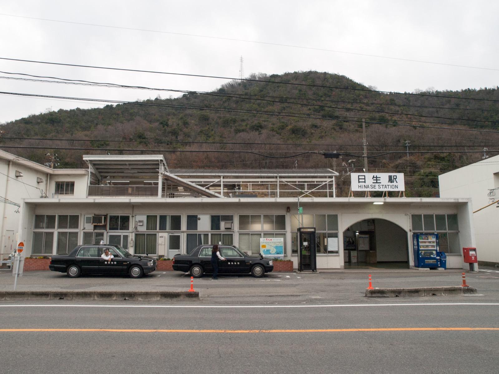 日生駅の駅舎