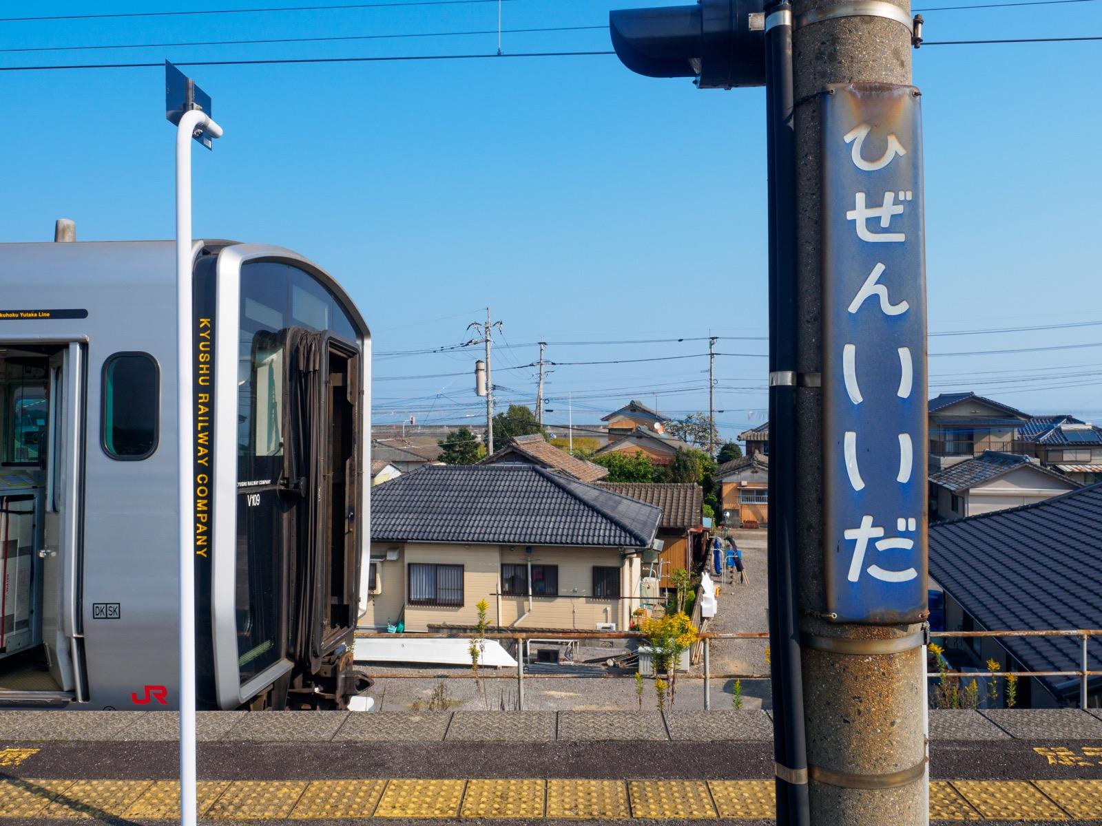 肥前飯田駅から見た有明海