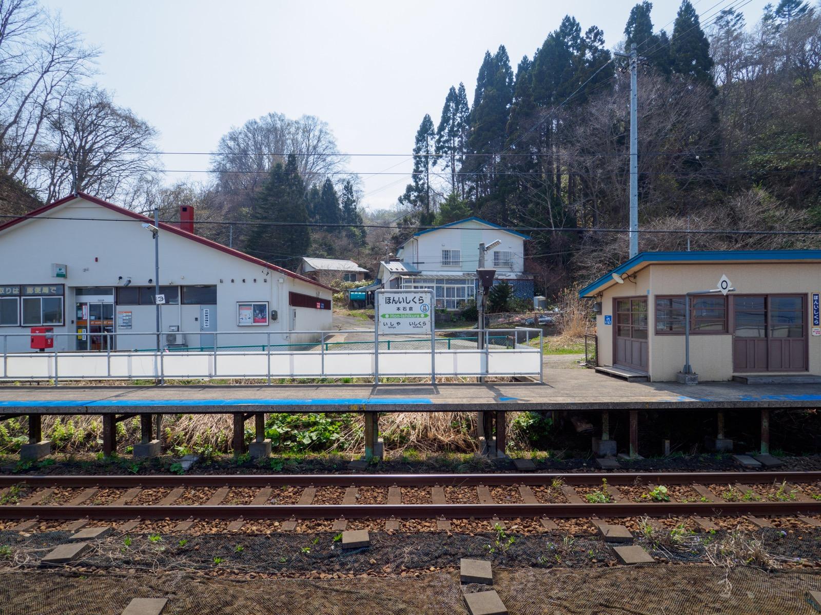 本石倉駅の山側の駅前