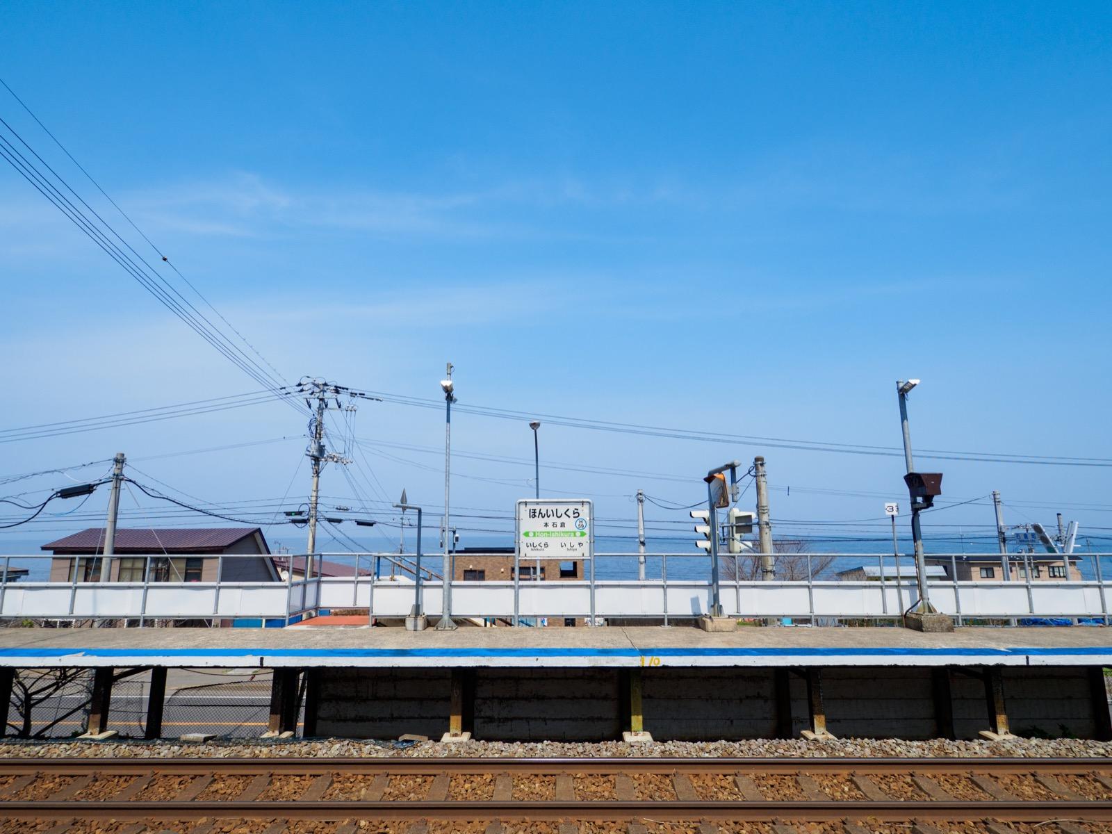 本石倉駅のホームと噴火湾