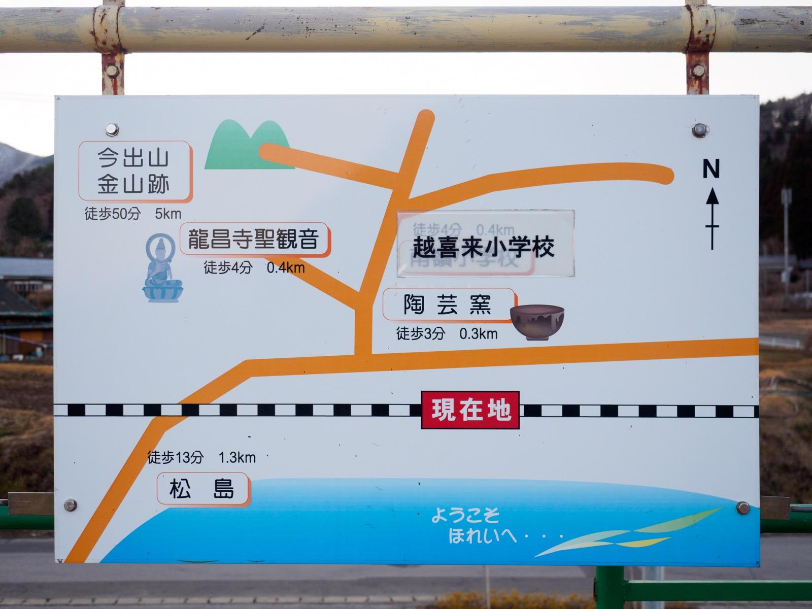 甫嶺駅のホームにある地図