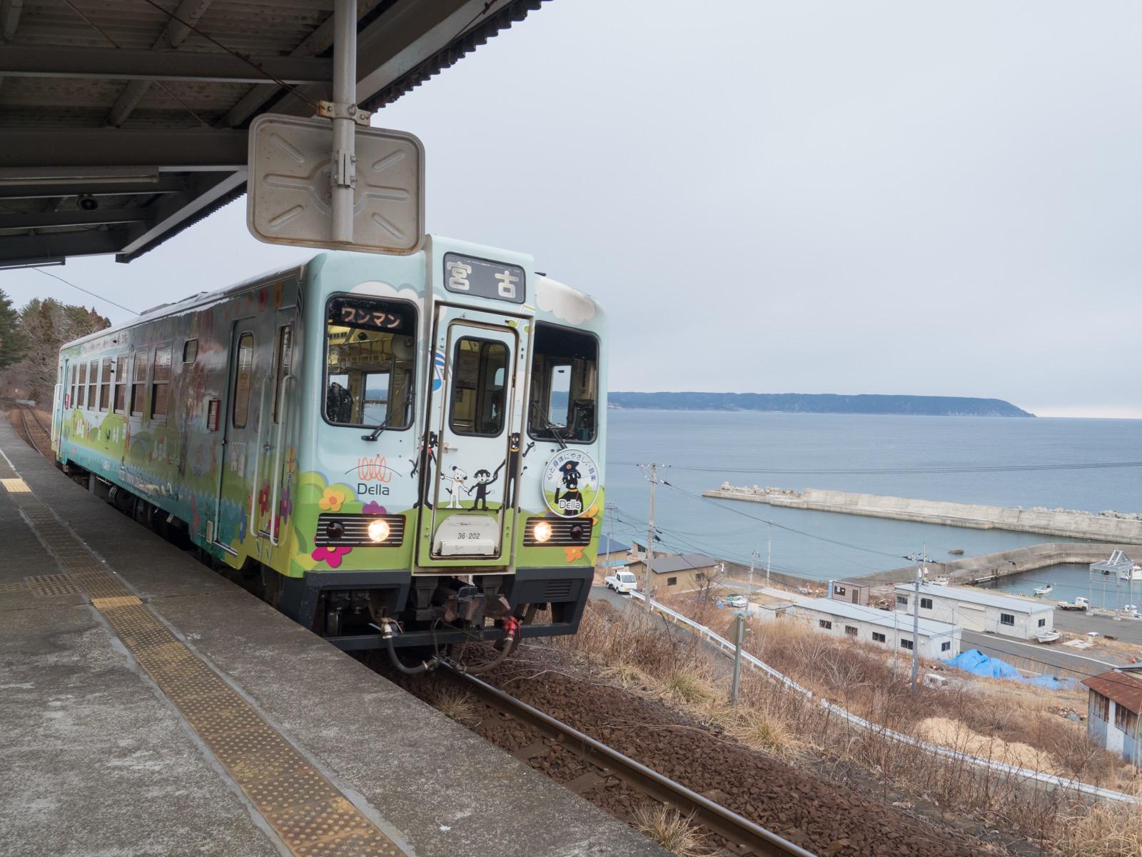 堀内駅と太平洋