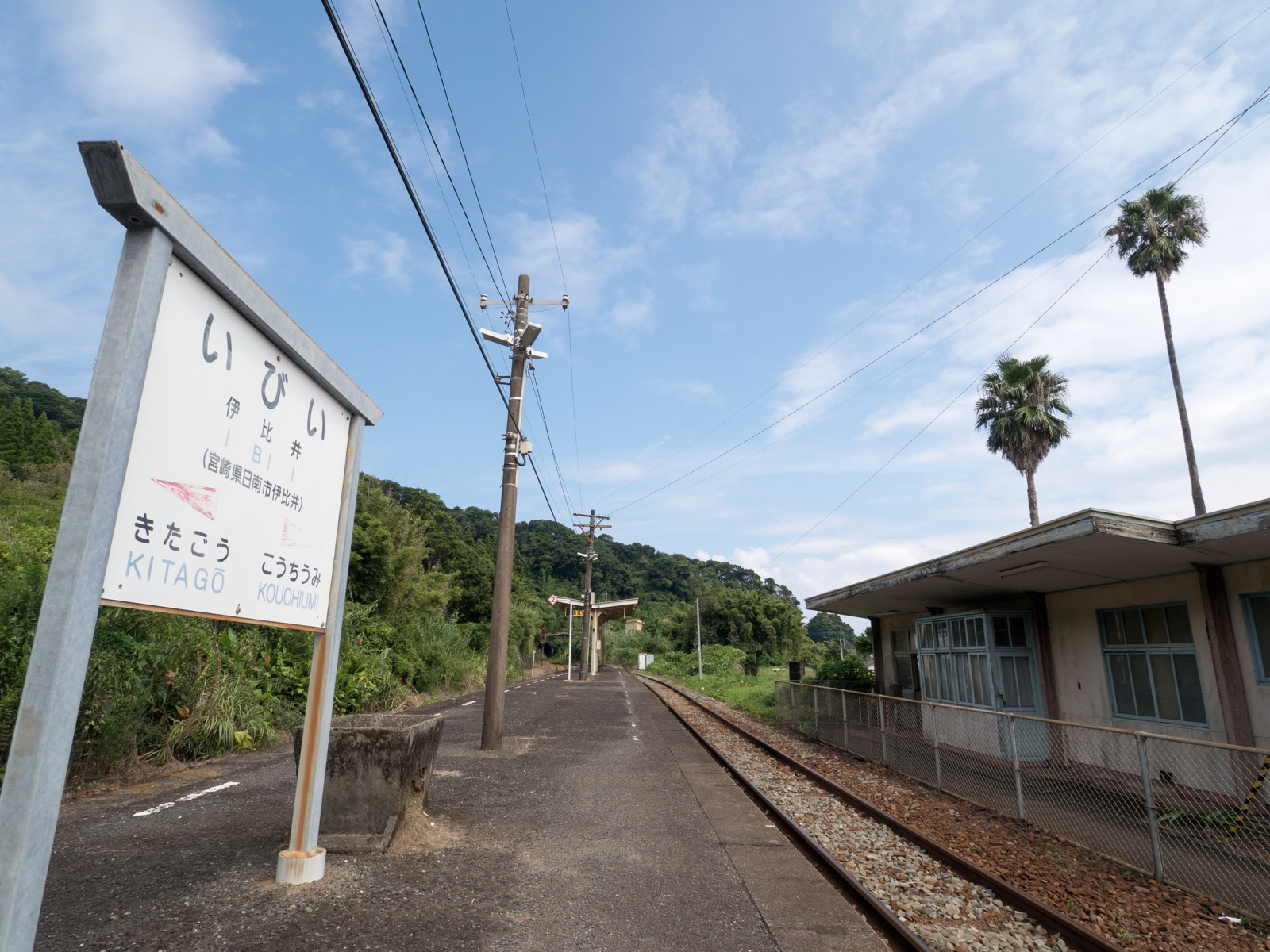伊比井駅のホーム