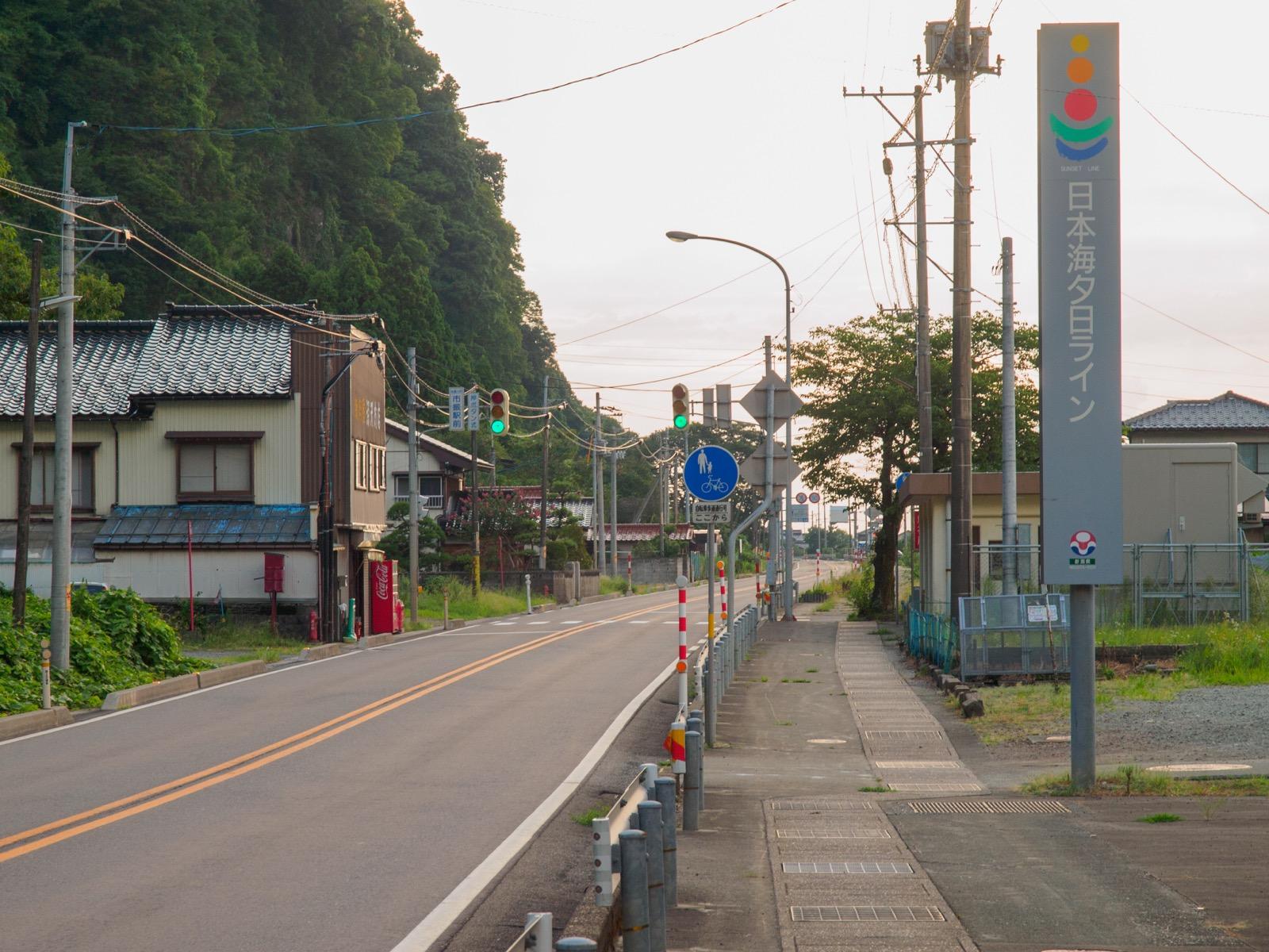 市振駅前を通る国道8号線(日本海夕日ラインの一部)