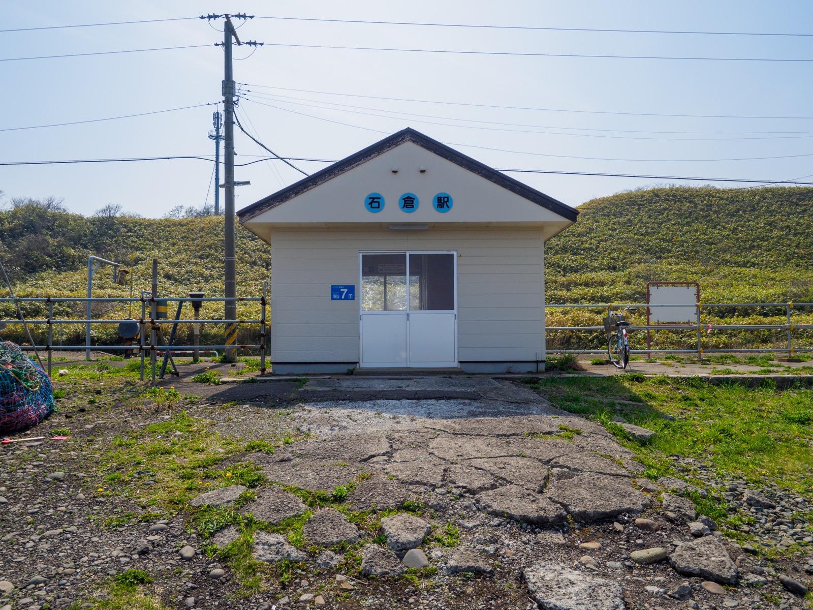 石倉駅の駅舎(待合室)