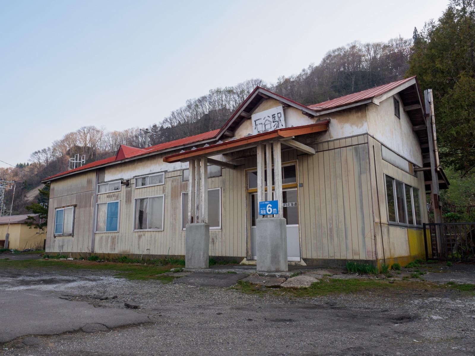 石谷駅の駅舎(2018年4月)
