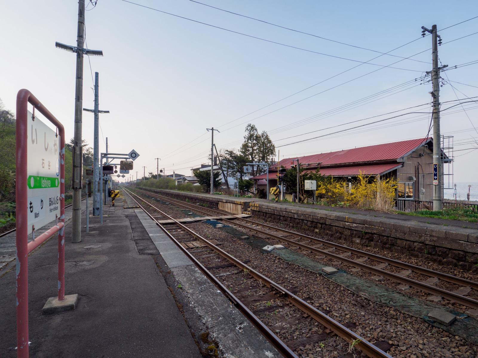 石谷駅のホーム(2018年4月)