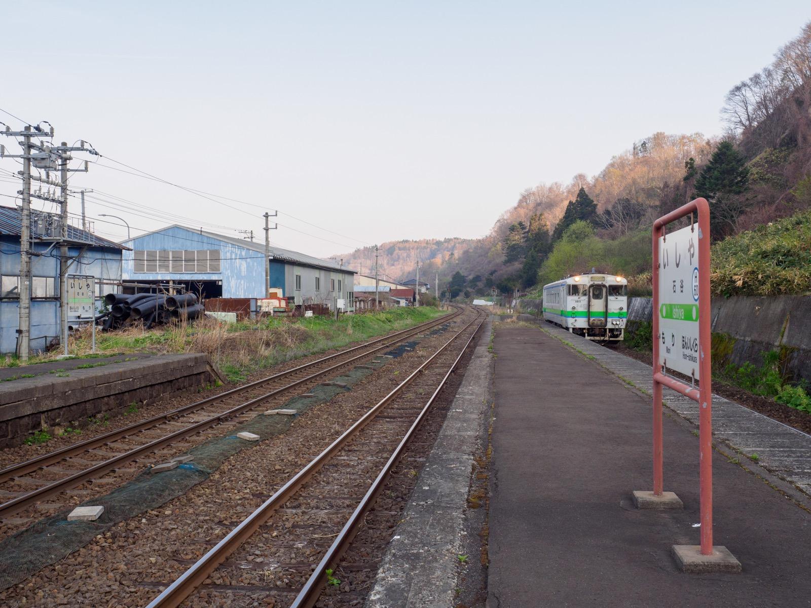 石谷駅のホームに到着する列車(2018年4月)