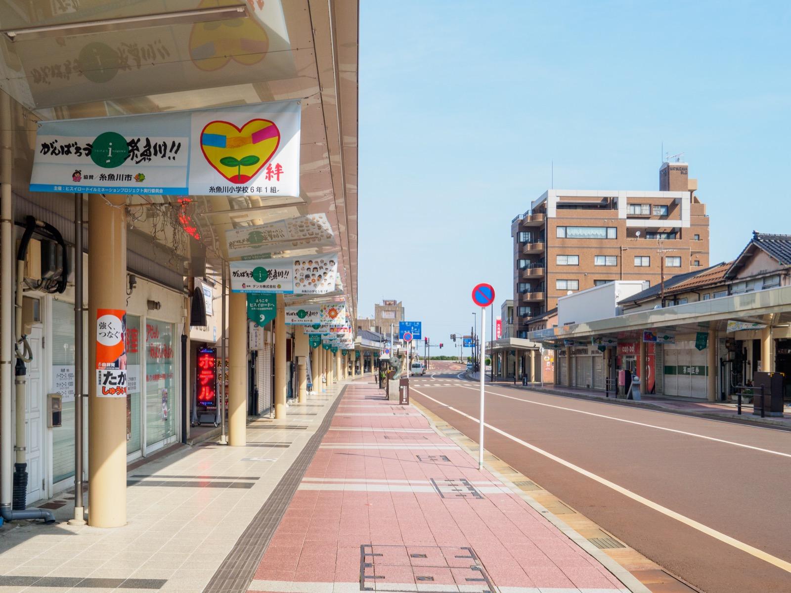 糸魚川駅日本海口(北口)から続くアーケード街(2017年4月)