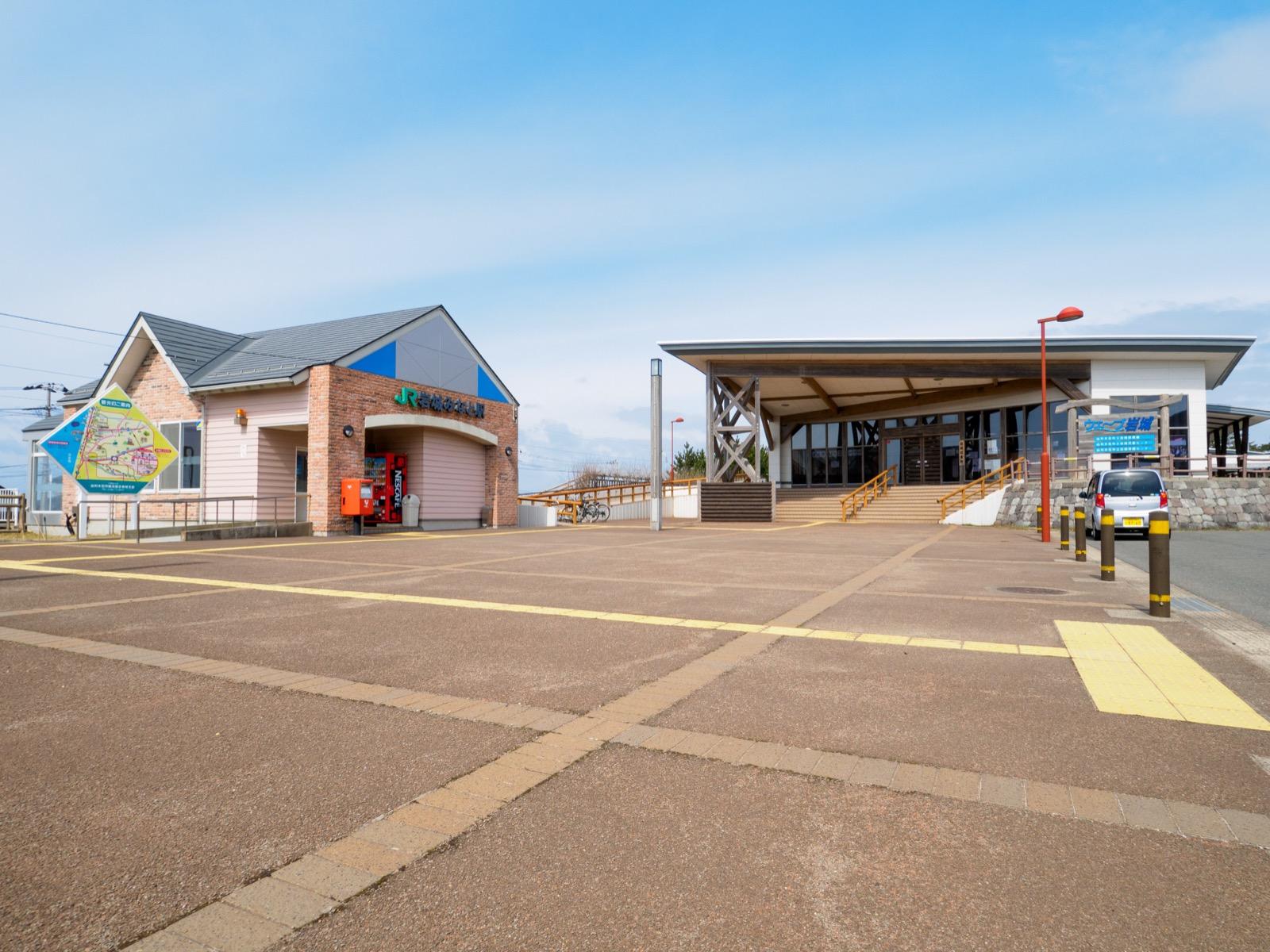 岩城みなと駅の駅前と「ウェーブ岩城」(2016年3月)