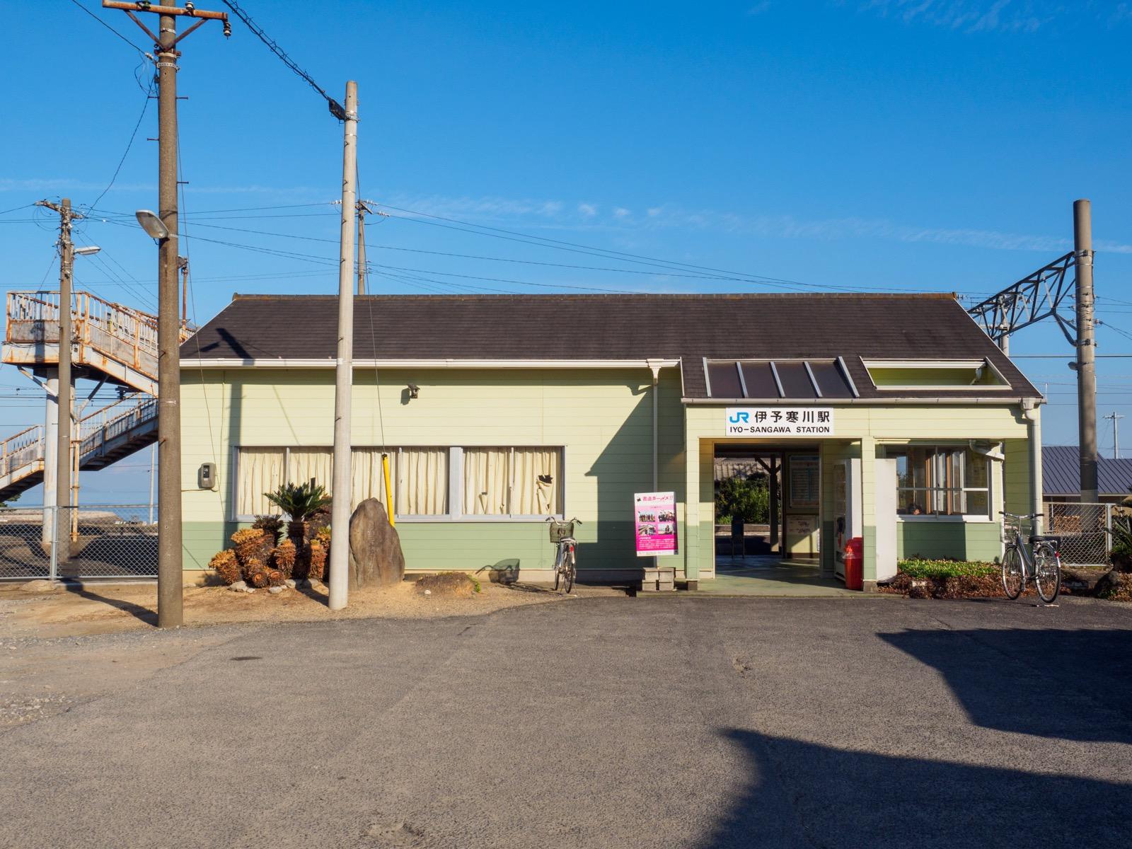 伊予寒川駅の駅舎