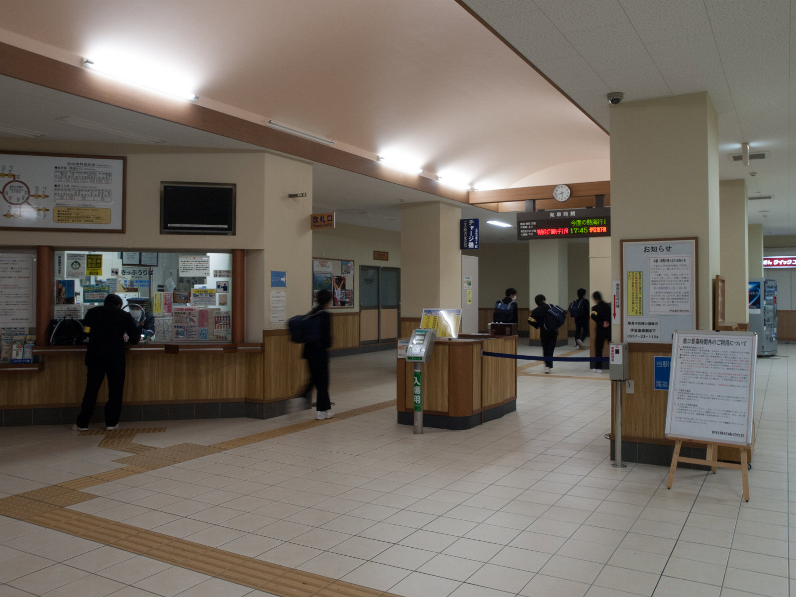 伊豆熱川駅
