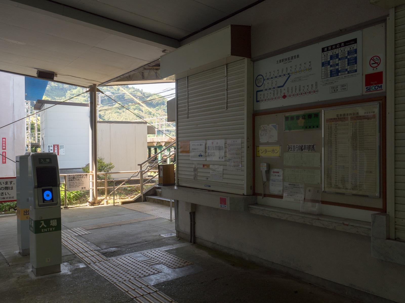 伊豆北川駅