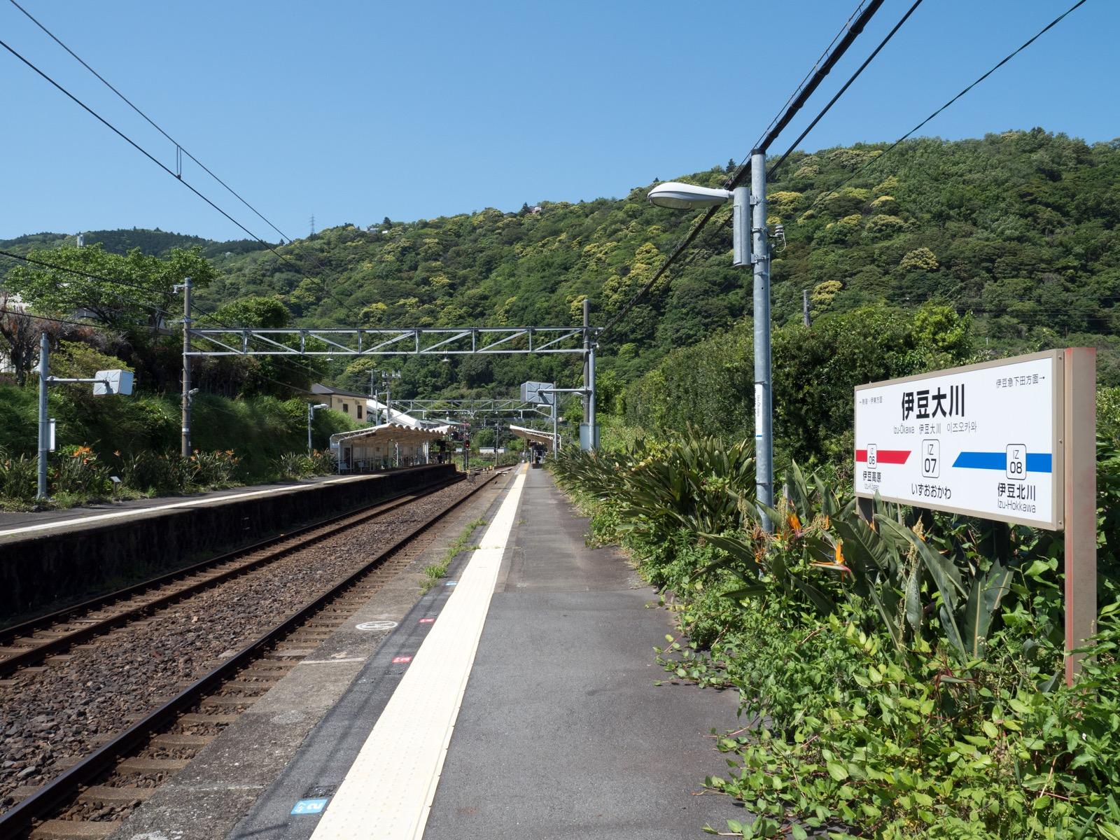伊豆大川駅のホーム