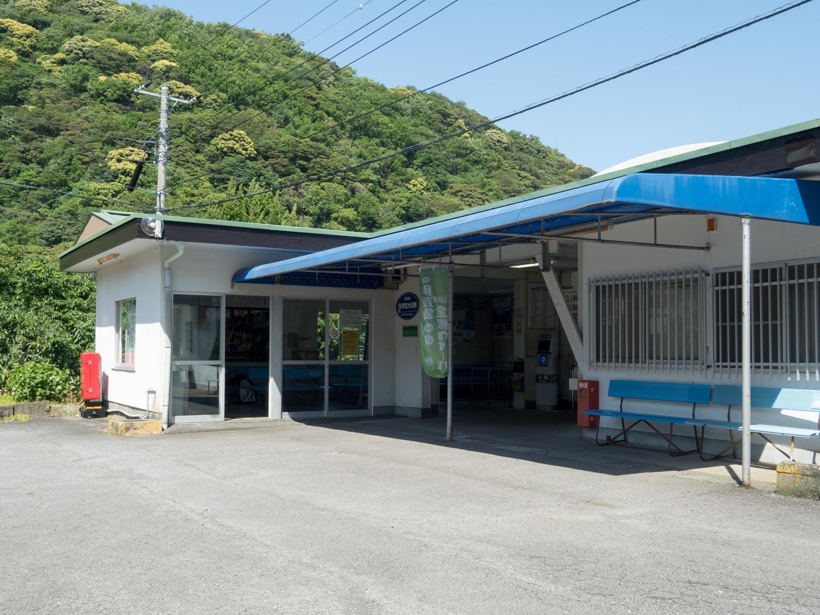 伊豆大川駅の駅舎