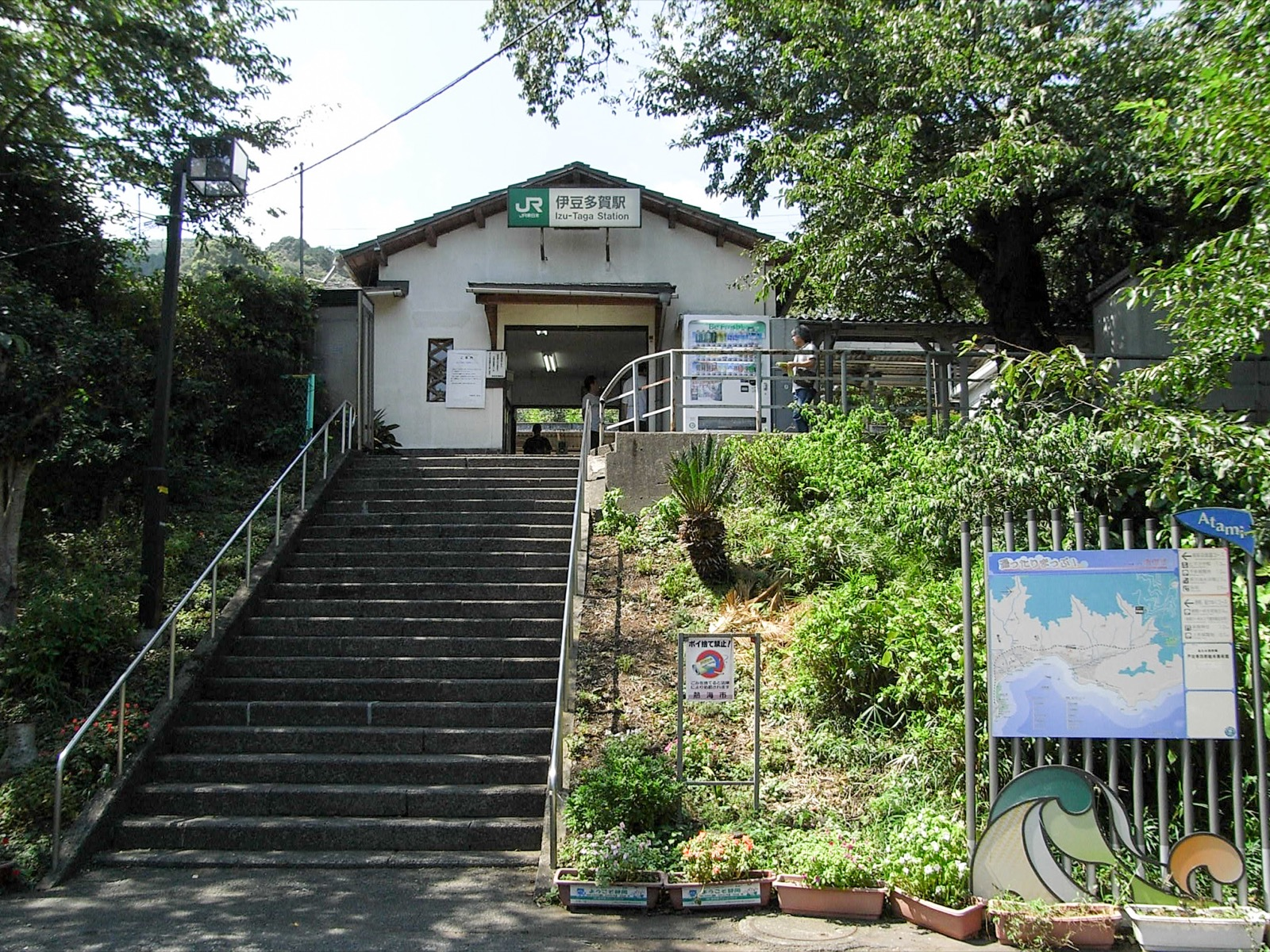 伊豆多賀駅の駅舎