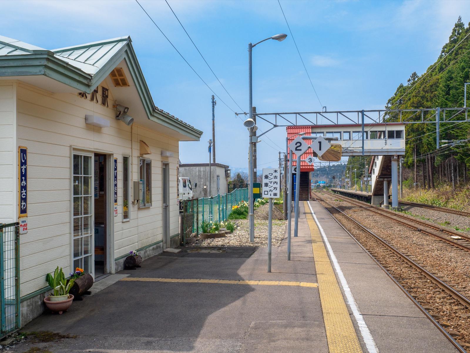 泉沢駅のホーム