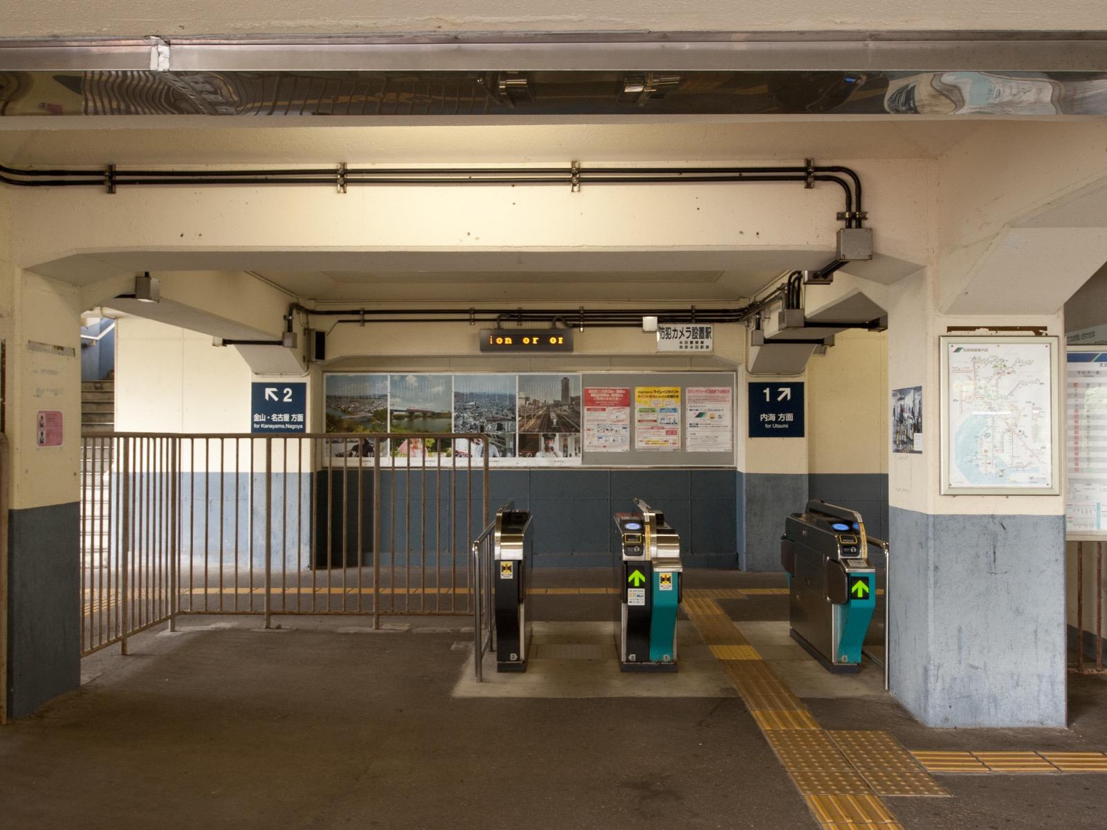 上野間駅の改札口