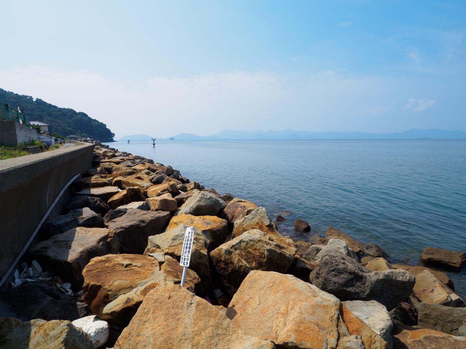 黄金ケ浜海水浴場