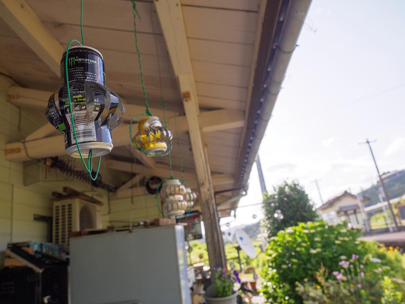 加斗駅の空き缶風車