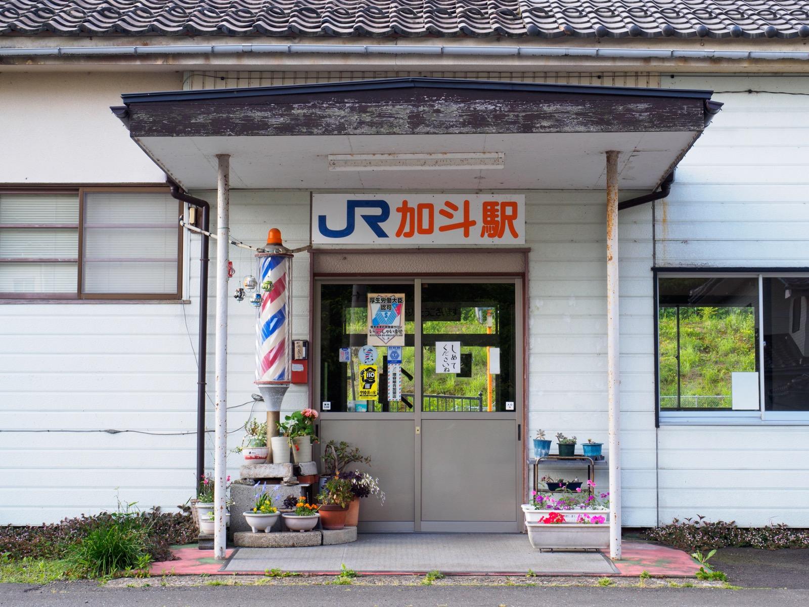 加斗駅の入口にある、理髪店のサインポール