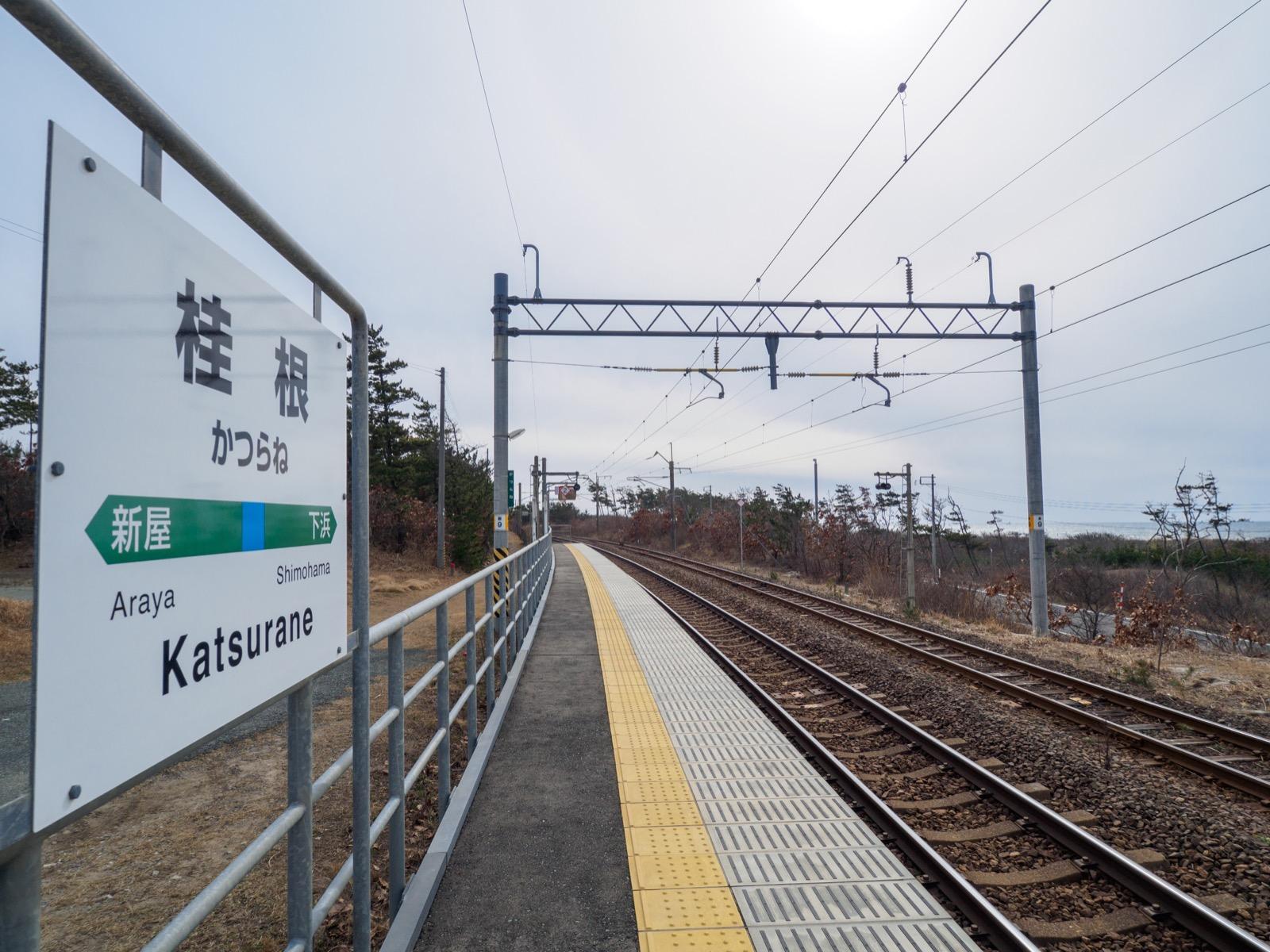桂根駅のホーム