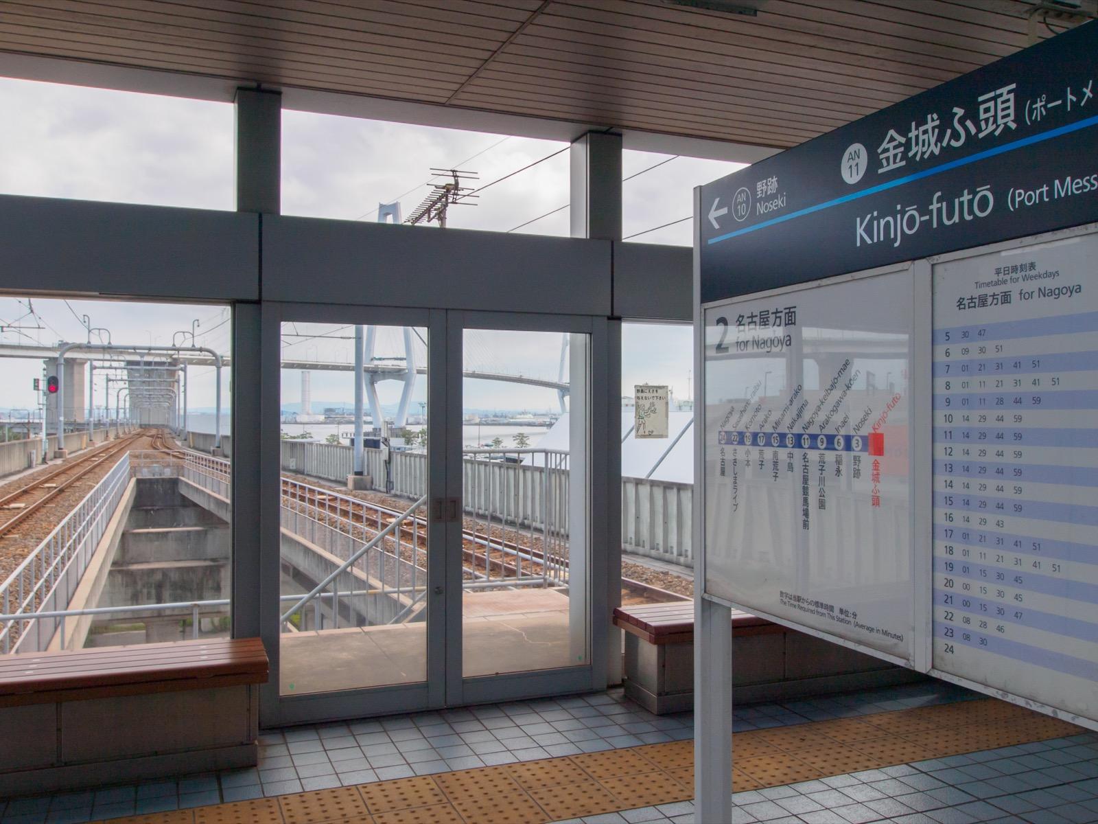 金城ふ頭駅のホームと名港中央大橋