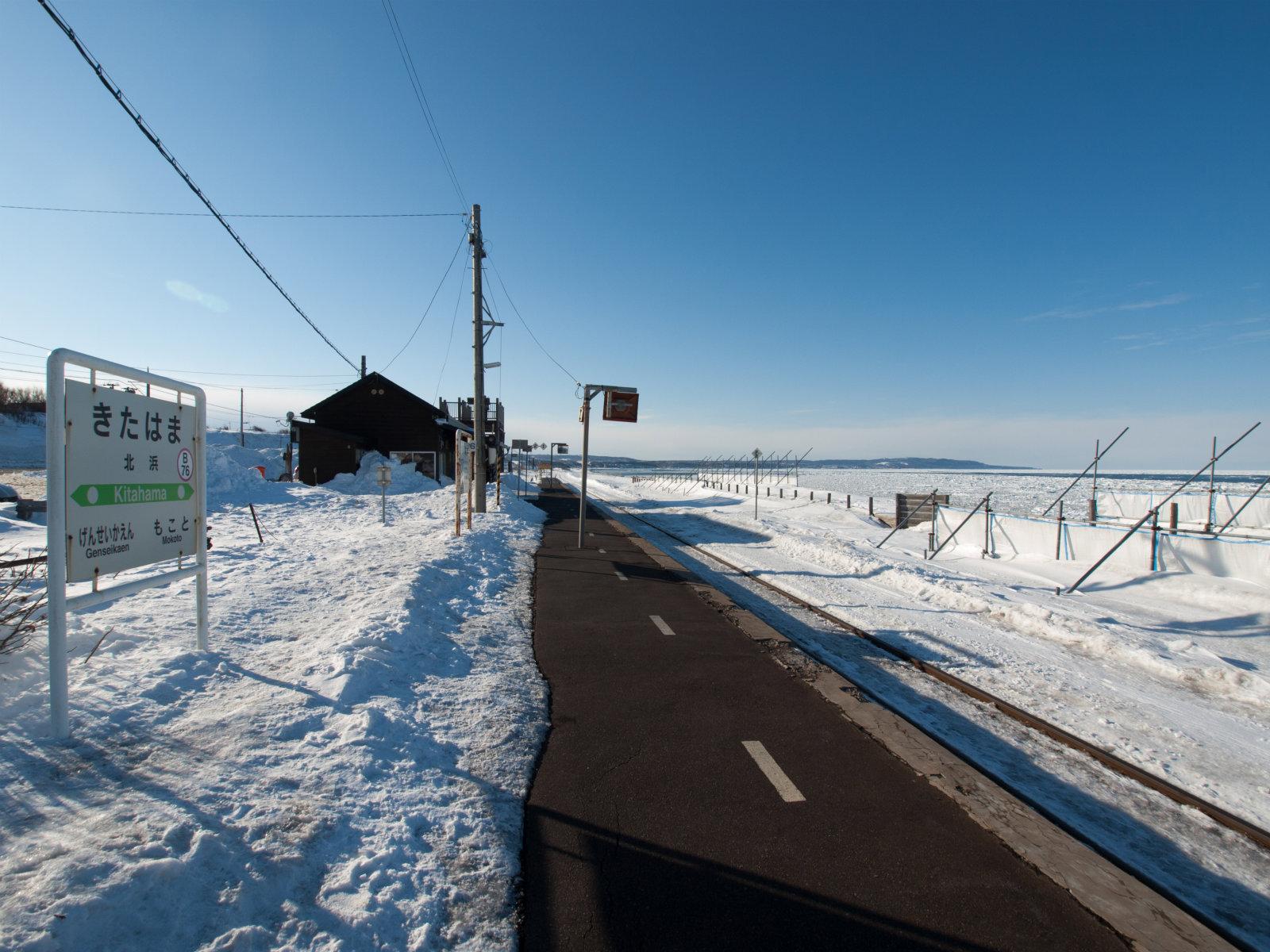 北浜駅   海の見える駅