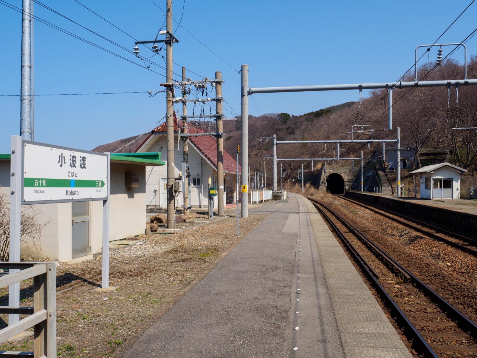 小波渡駅のホーム(秋田方面を望む)