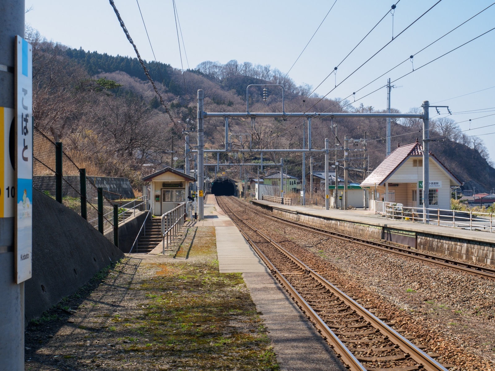 小波渡駅のホーム(新津方面を望む)