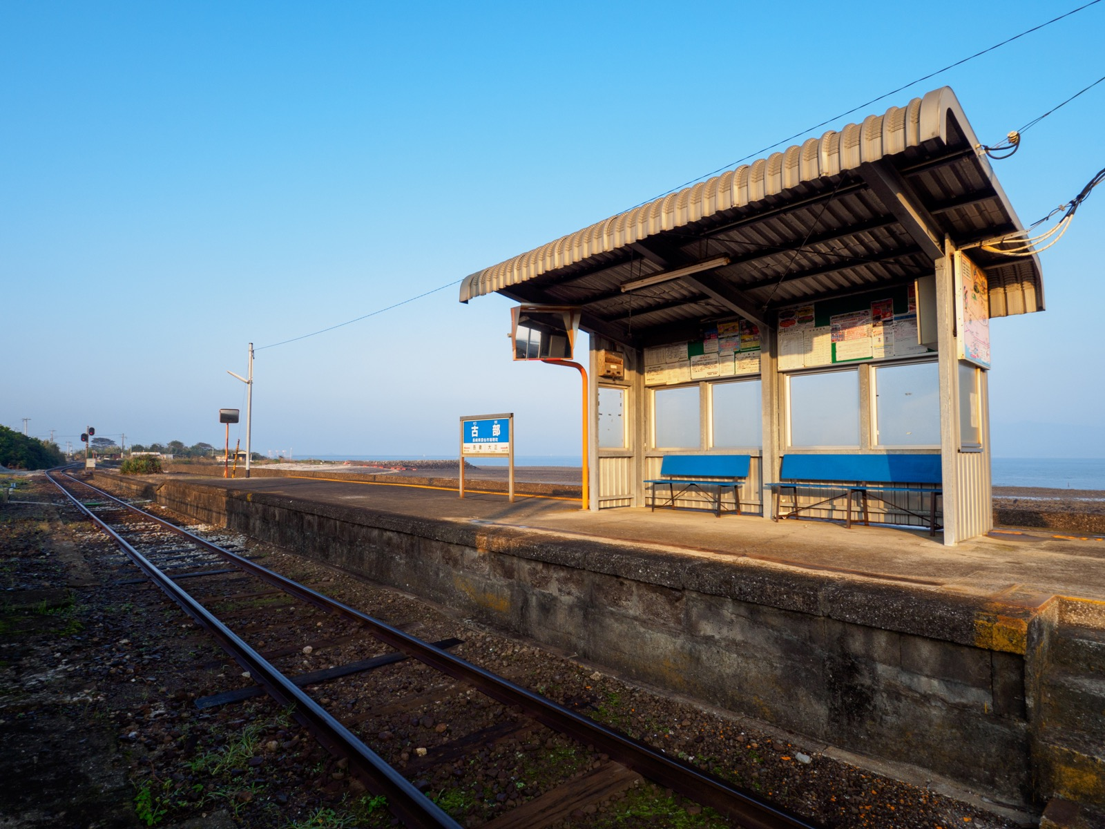 古部駅のホーム