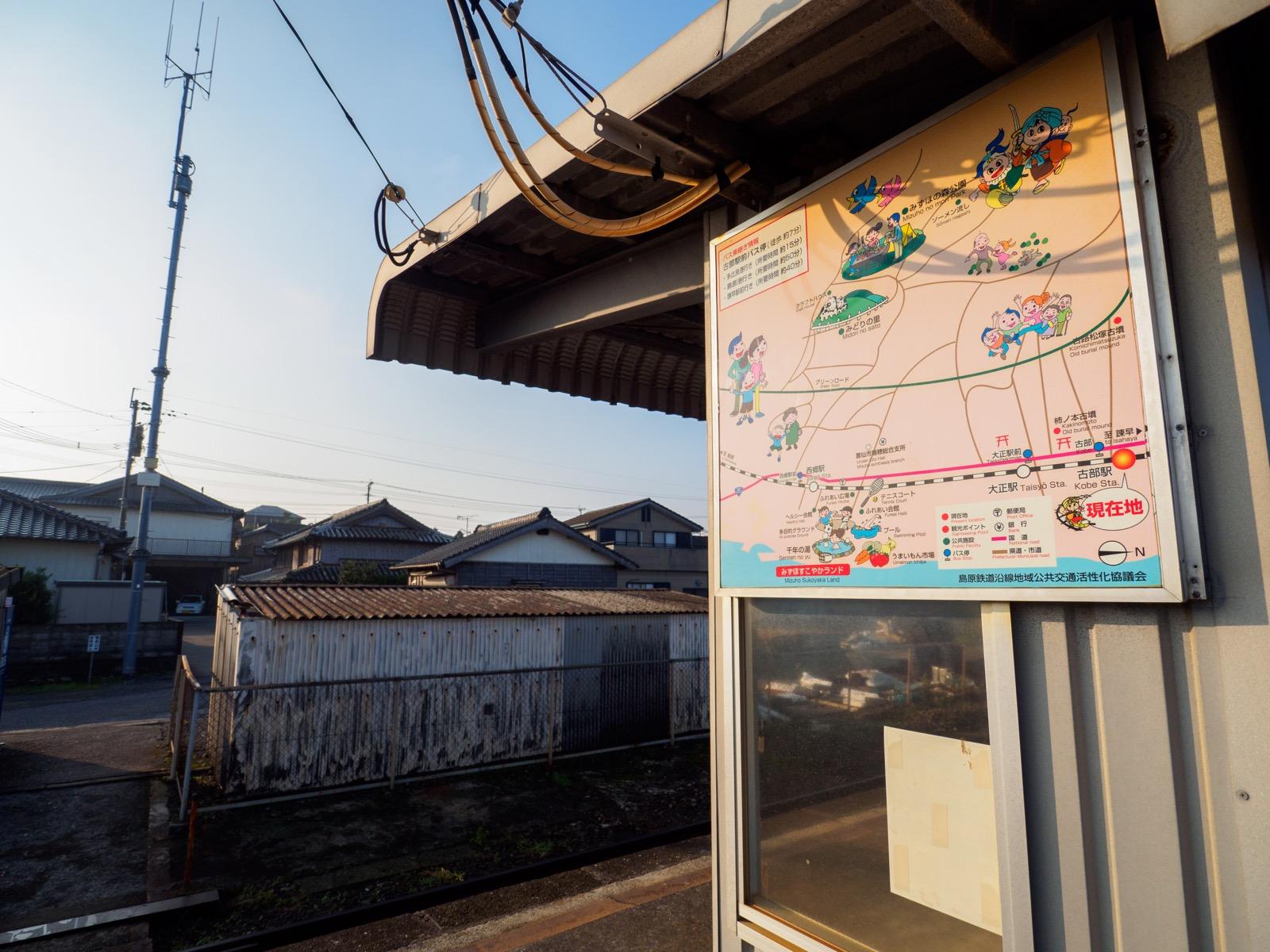 古部駅にある地図