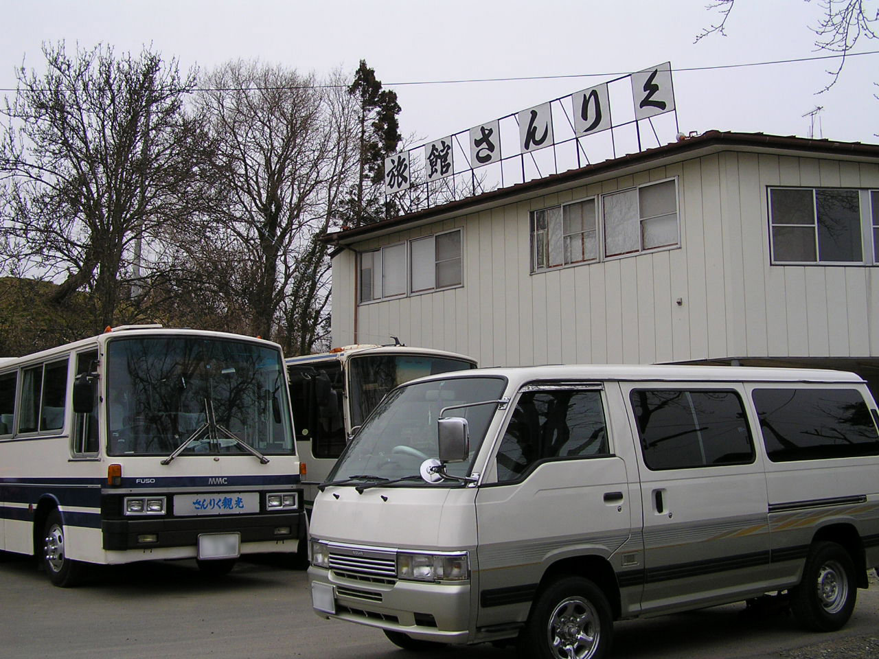 小金沢駅前