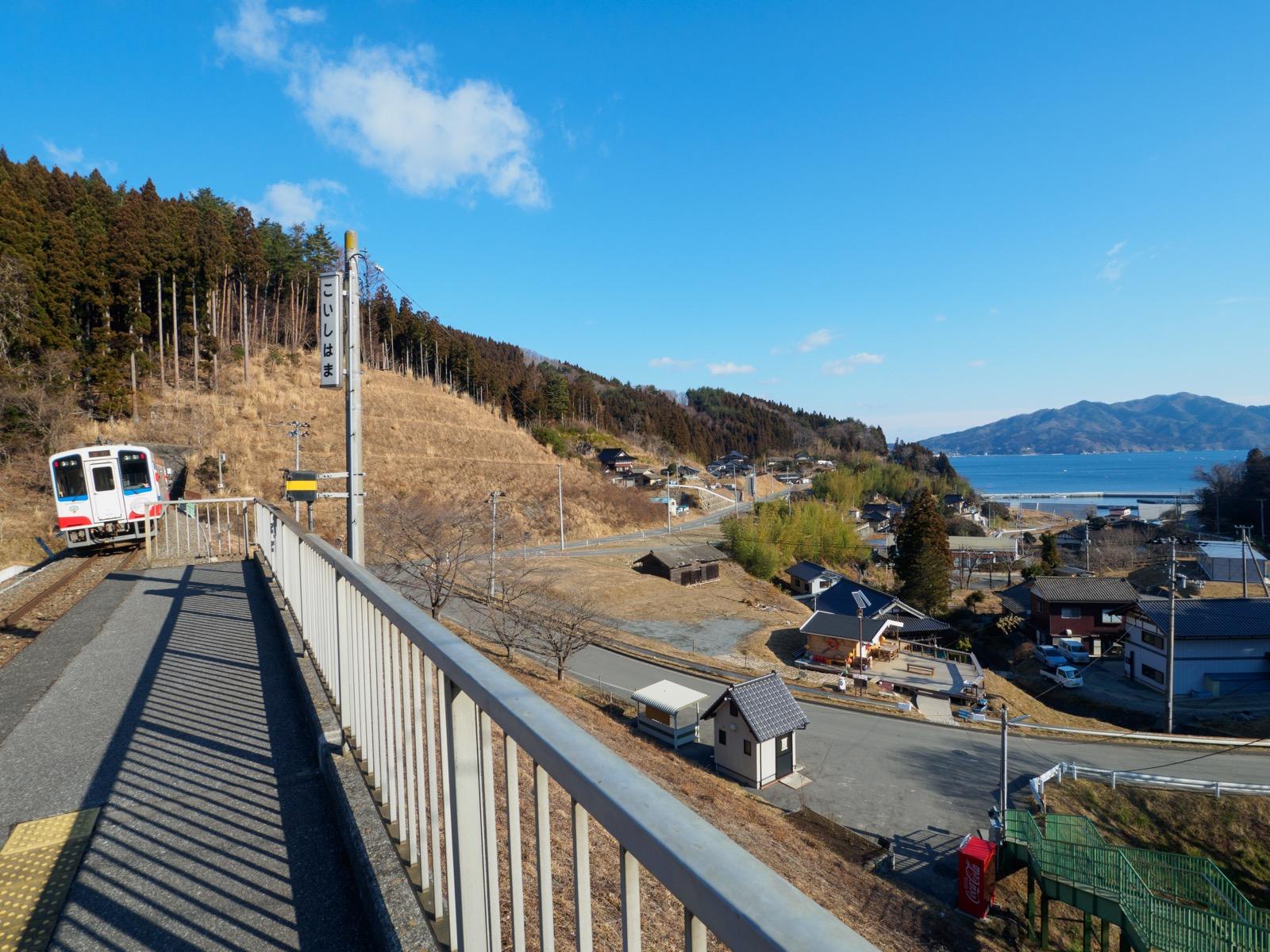 恋し浜駅のホームと眼下の風景(2016年2月)