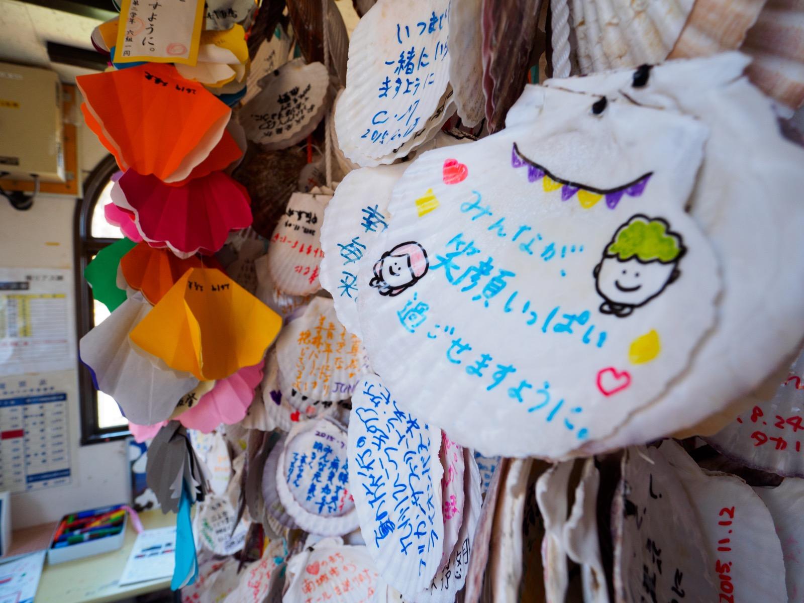 恋し浜駅の待合室に掛かるホタテ絵馬(2016年2月)