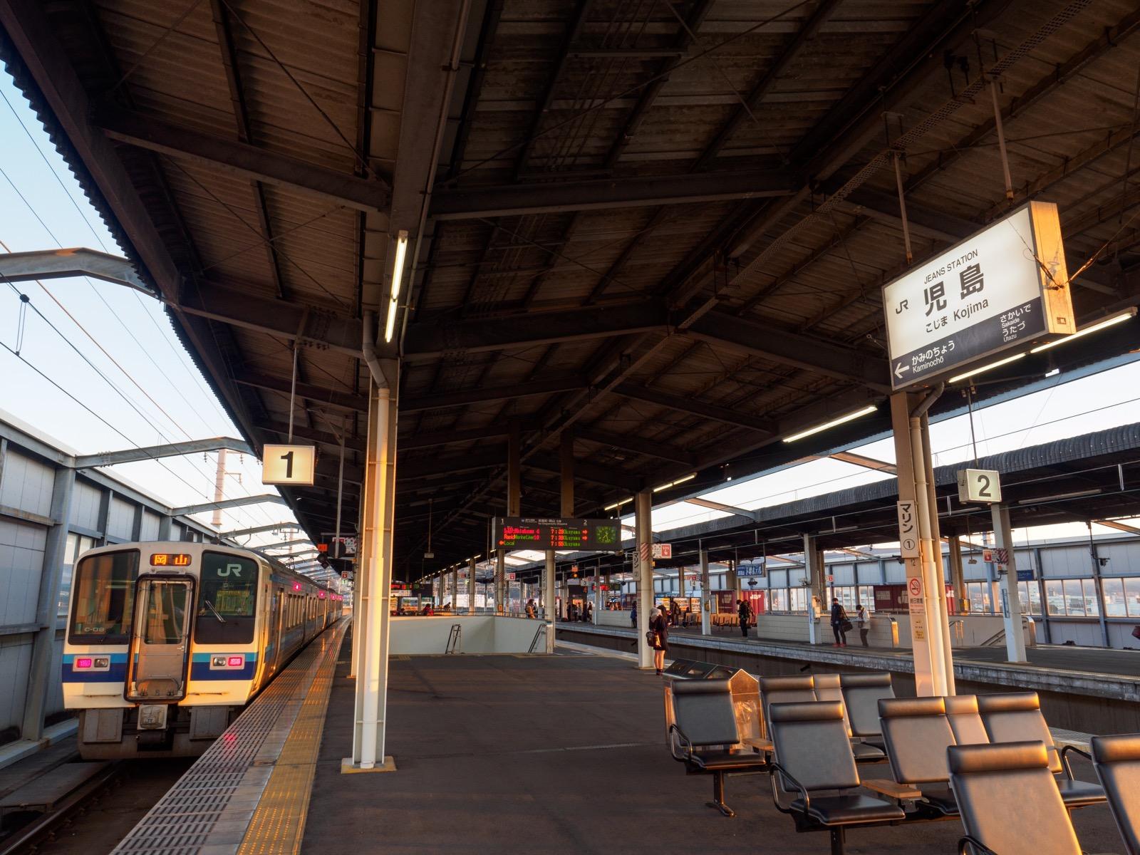 児島駅のホームとジーンズ柄の駅名標