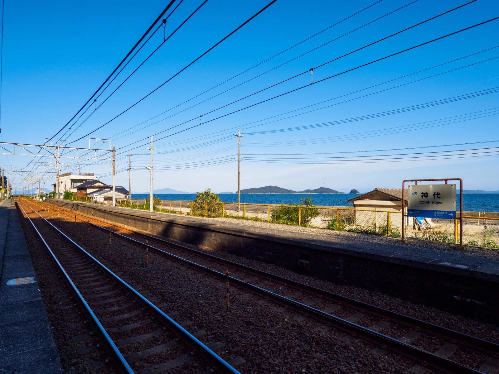 神代駅のホームと瀬戸内海