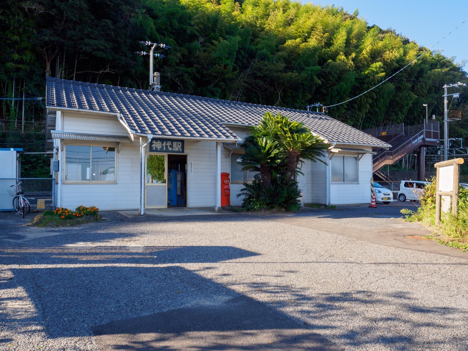 神代駅の駅舎