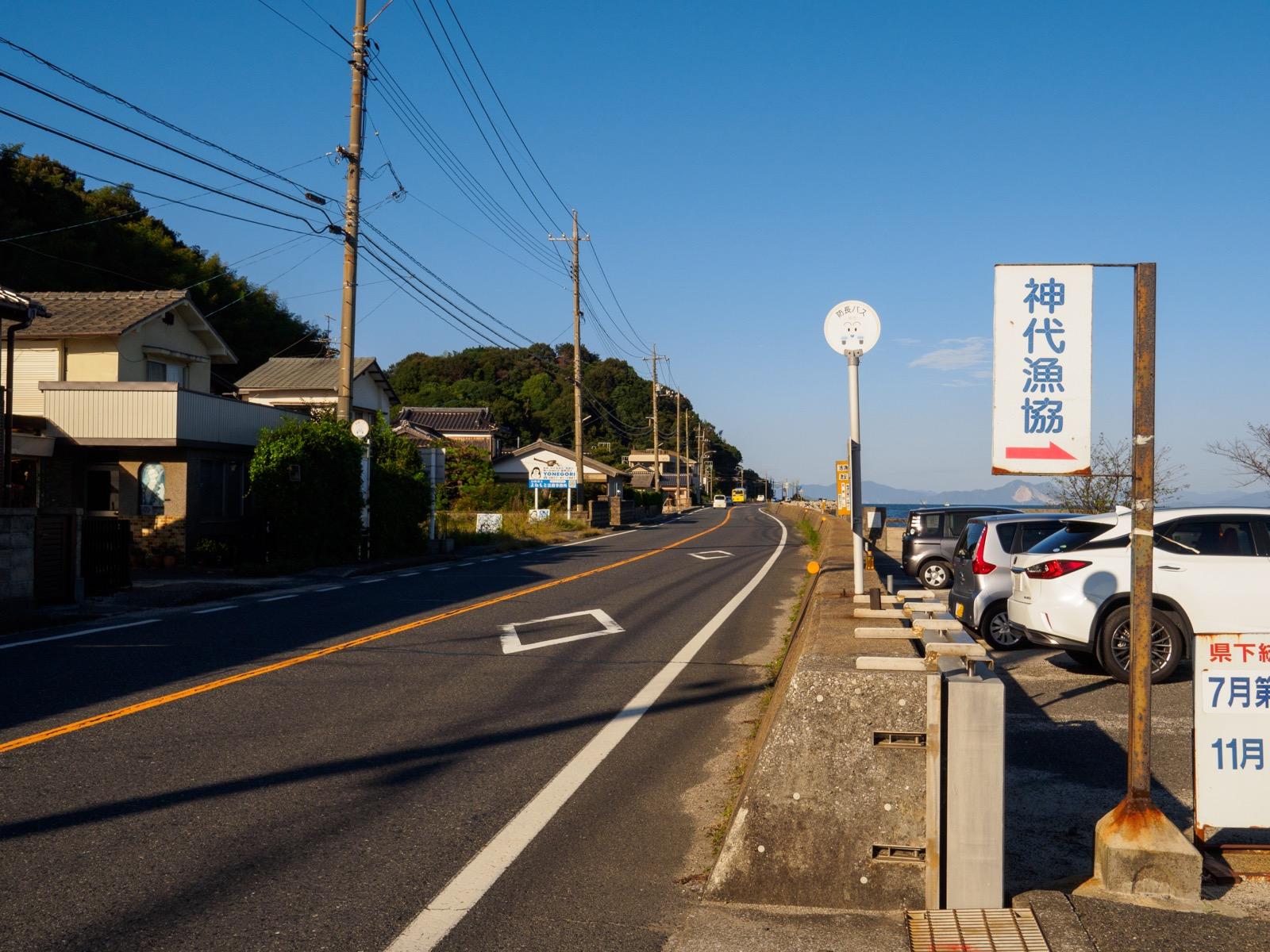 神代駅前を通る国道188号線